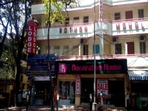 Photo of Hotel Rathna Mahal Residency