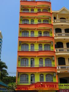 Photo of Quang Vinh 2 Hotel