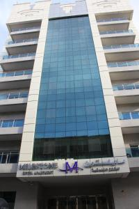 Appartamento Milestone Hotel Apartment, Dubai