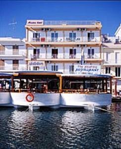 Photo of Aristea Hotel