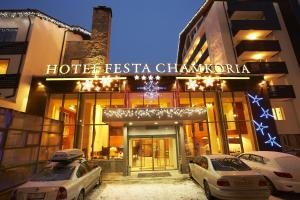Photo of Hotel Festa Chamkoria