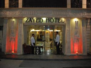 Photo of Zayed Hotel