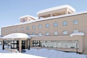 Photo of Hotel Niseko Alpen
