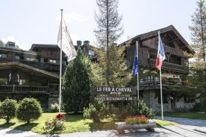 Photo of Fer à Cheval