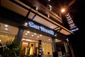 Photo of East Town 26 Hotel