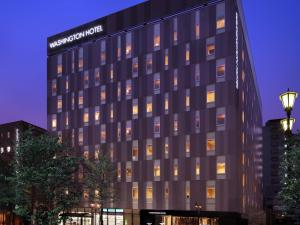 Photo of Sendai Washington Hotel