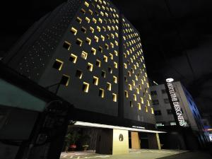 Photo of Hotel The Designers Jongro