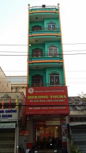 Photo of Thanh Nam 2 Mini Hotel