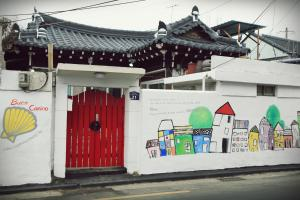 Photo of Carpe Diem Hostel