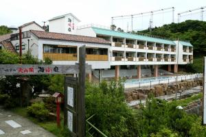 Photo of Hotel Tenzankaku Kaiyutei