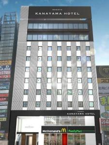 Photo of Nagoya Kanayama Hotel