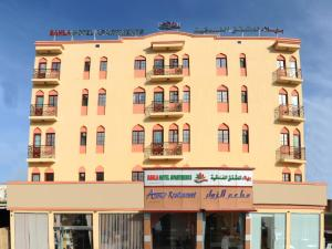 Photo of Bahla Hotel Apartments