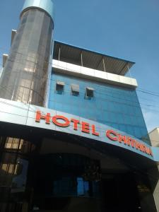 Photo of Hotel Chithra