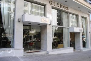 Photo of Glaros Hotel