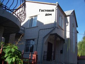 Photo of Gostevoy Apartment