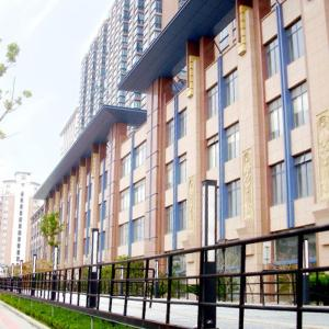 Hengchen Apartments - Abest Weining Road No.3