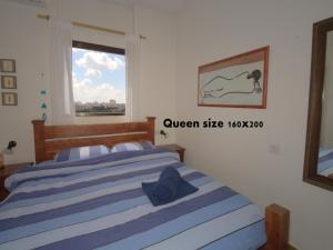Kfar Saba View Apartment, Apartments  Kefar Sava - big - 21