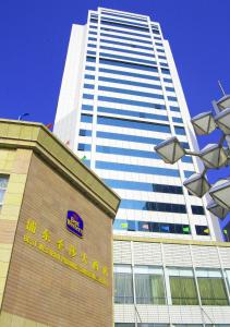 Photo of Best Western Pudong Sunshine Hotel Shanghai
