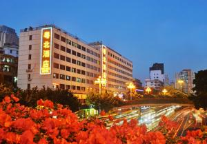Photo of Guangzhou Yuebei Hotel