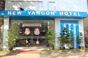 Photo of New Yangon Hotel