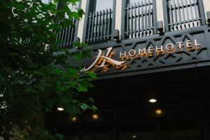 Photo of Home Hotel Da An