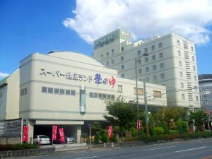 Photo of Route Inn Grantia Fukuyama Spa Resort (Formerly Hotel Grantia Fukuyama Spa Resort)