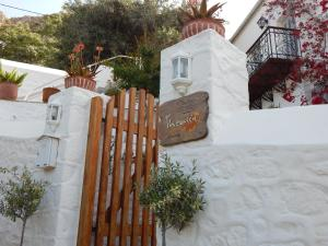 Photo of Theassis Guest House