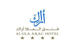 Photo of Al Ula Arac Hotel