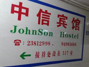 Photo of Johnson Hostel