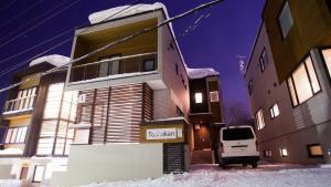 Photo of Toshokan Townhouse
