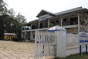 Photo of Lanith Guesthouse