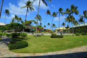 Photo of Gaia Gives Resorts @ Kauai Beach Resort Lihue