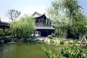 Photo of Yangzhou Centre And Residence