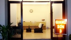 Photo of Giang Son 3 Hotel