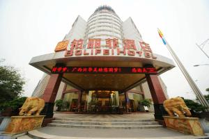Photo of Nanning Bolifei Hotel
