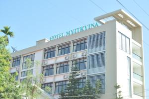 Photo of Hotel Myitkyina