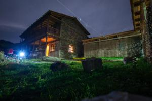 Photo of Guest House Shina