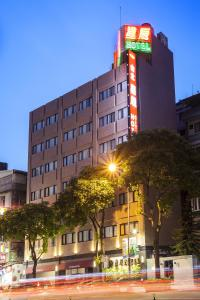 Photo of Citizen Hotel