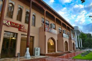 Photo of Hotel Rangrez