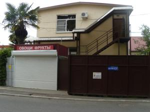 Photo of Guest House Lyubimy