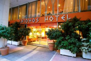 Photo of Iniohos Hotel