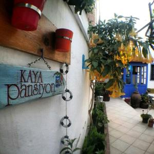 Photo of Kaya Pension
