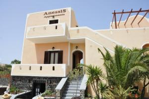 Anessis Apartments, Residence  Fira - big - 65