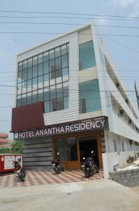 Photo of Anantha Residency