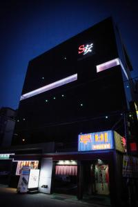 Photo of S An Hotel