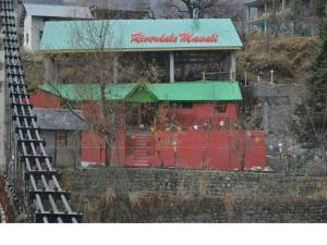Photo of Riverdale Manali