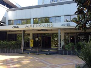 Photo of Sochi Magnolia Hotel