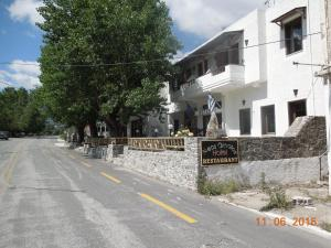 Photo of Neos Omalos Hotel