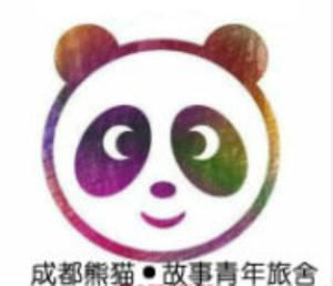 Photo of Chengdu Panda Story Youth Hostel
