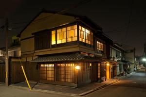 Photo of Zen Machiya Inn
